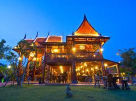 Bueng Bua Thong Resort, Jomtien Beach