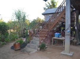 , Siem Reap