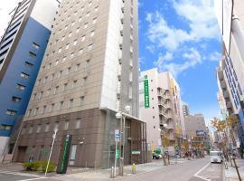 , Fukuoka