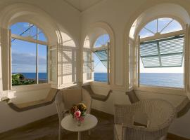 Casa da Madalena do Mar, Madalena do Mar