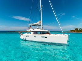 Bliss Boutique Yachting - British Virgin Islands, Great Mountain