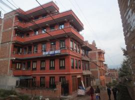 Delight Guest House, Bhaktapur