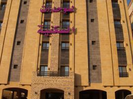 Lavena Hotel Apartments - Al Harmain, Jeddah