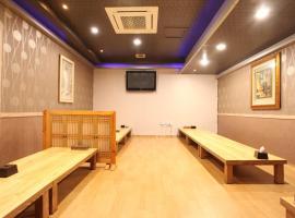 Songtan Metro Tourist Hotel, Pyeongtaek