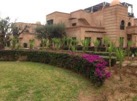 Appartement Atlas Marrakech, Marraquexe
