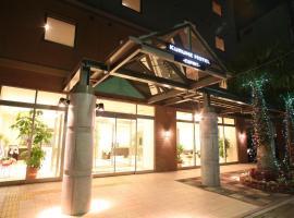 Kurume Hotel Esprit, Kurume