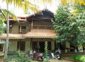 Sidharth Homestay, Vilinjam
