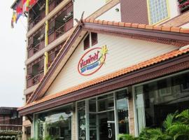 Baanrabiangmai Hotel, Mae Sot