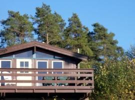 Two-Bedroom Holiday home in Sogndal 5, Sogndal
