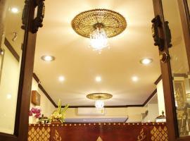 SK Boutique Mahanakhon