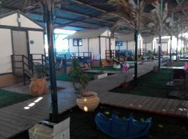 Adam's Farm, Eli Ad