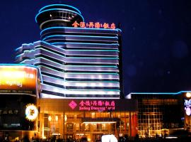Jinling Danyang Hotel, Danyang