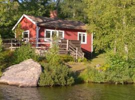 Långasjönäs Camping & Stugby, Karlshamn