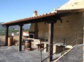 Apartamento Rural El Peral, Caminomorisco
