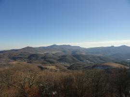 Southcrest Overlook by VCI Real Estate Services, Beech Mountain