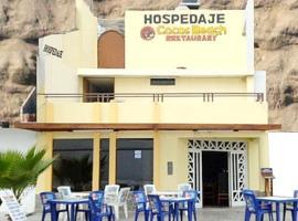 Hostel Cocos Beach, Huanchaco