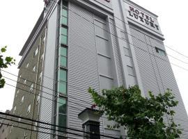No.1 Hotel, スウォン