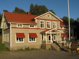 STF Asa Hostel Växjö, Asa