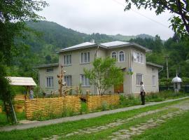 Girska Kazka Guest House, Podzakharychi