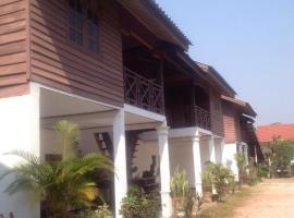 Songlao Guesthouse, Thakhek