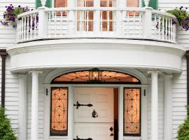 Hampton Terrace Bed and Breakfast Inn, Lenox