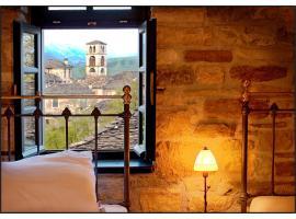 Gaia Guesthouse, Dilofo