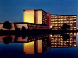 Howard Johnson Plaza Kansas City Hotel & Conference Center, Канзас-Сити