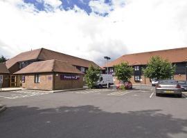 Premier Inn Aylesbury, Aylesbury