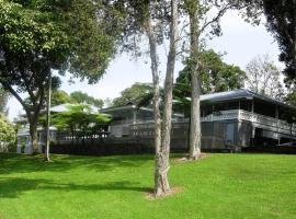 Ohi'a Park Estate, Kailua-Kona