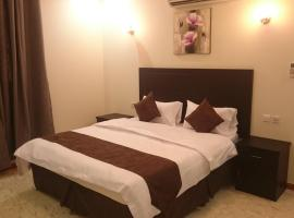 Al Sharq Hotel Apartments, Riyadh