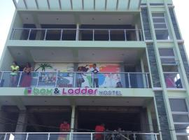 Boracay Box and Ladder Hostel, Boracay