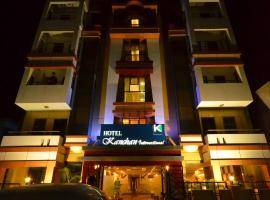 Hotel Kanchan International, Digha