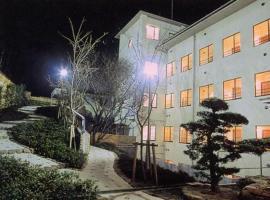 Kisenkaku, Izumi-Sano