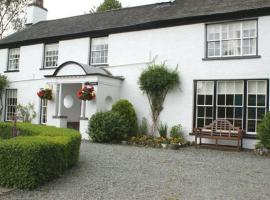 Old School House, Hawkshead