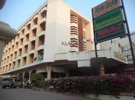 Sirichai Hotel, Chaiyaphum