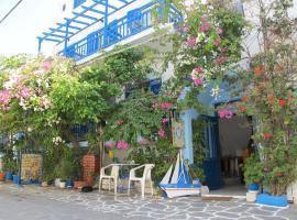 Hotel Elizabeth, Naxos Chora