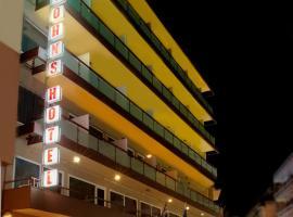 John's Hotel, Chalkís