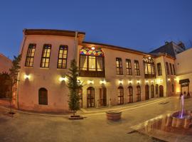 Ali Bey Konagi, Gaziantep