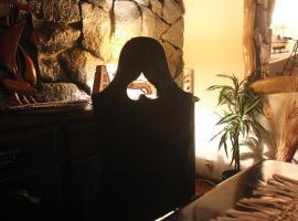 Casa Senhora do Rosário, Furnas