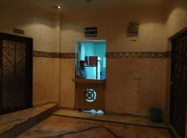 Durrat Al Aksa Hotel, Riyadh