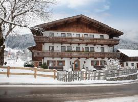 Ferienhof Lackner, Ried im Zillertal