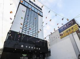 Pyeongtaek Tourist Hotel, Pyeongtaek