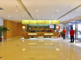 Shenzhen Sunon Hotel,Dongmen (Formerly Sunon Holiday Villa Hotel), Shenzhen