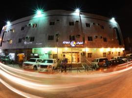 Atwaf Suites, Riyadh
