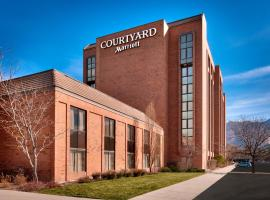 Courtyard by Marriott Ogden, Ogden
