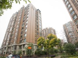 YL International Serviced Apartment New Hong Qiao Landscape, Sanghaj