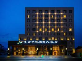 Ali Mountain Oriental Pearl Hotel