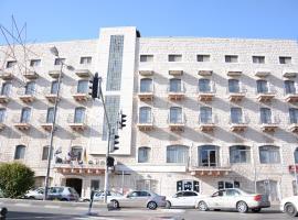 Galilee Hotel Nazareth, Nazareth