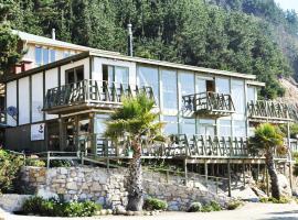 Hotel Playa El Cable, Constitución