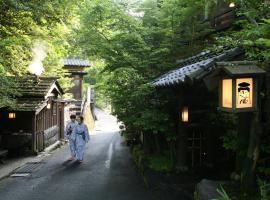, Minamioguni